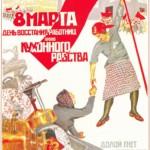 kadin-sovyet-2-2d164
